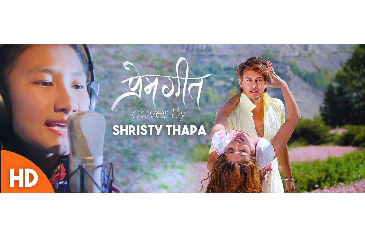Download Nepali Song By Pramod Kharel Movie | tereekabagnonth