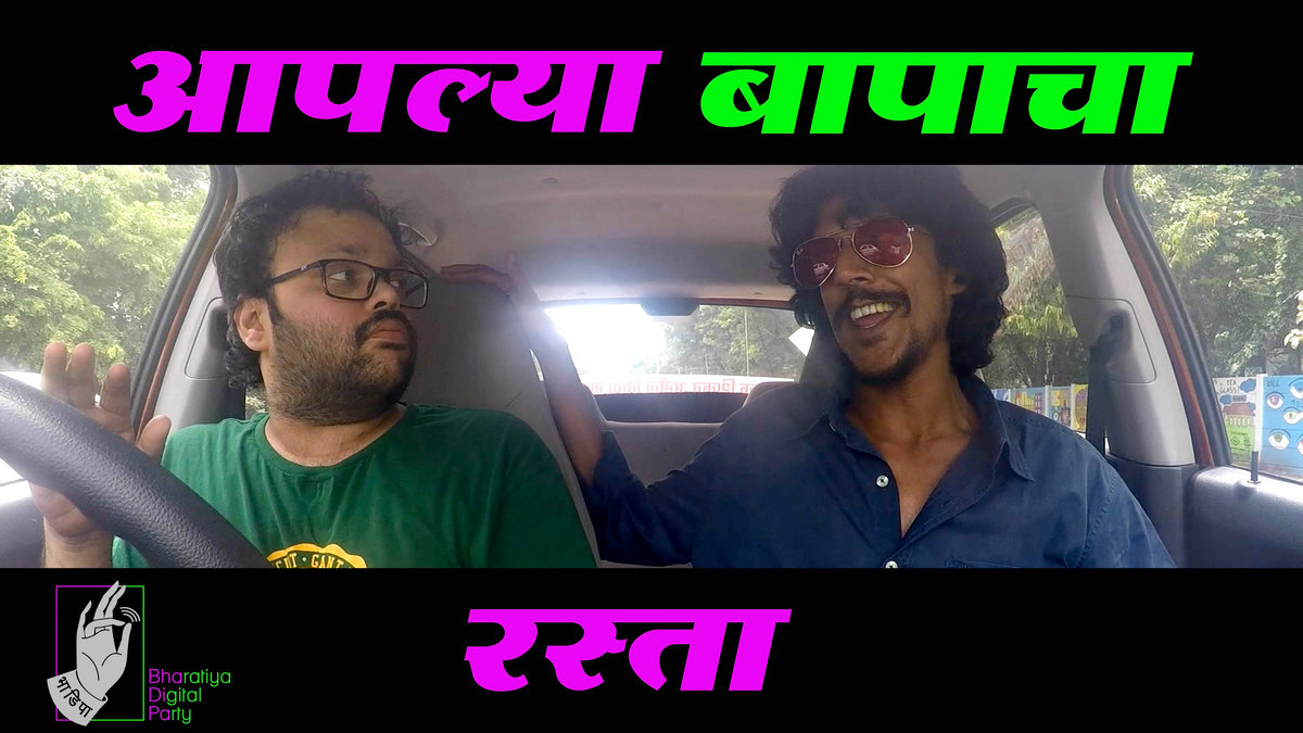 baban marathi movie 3gp video song download