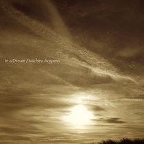 Michiru Aoyama「In a dream」 cover art