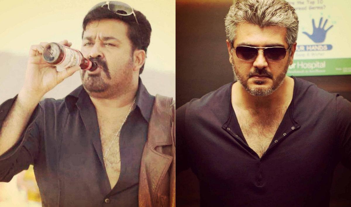 Veeram Tamil Movie Video Songs Download