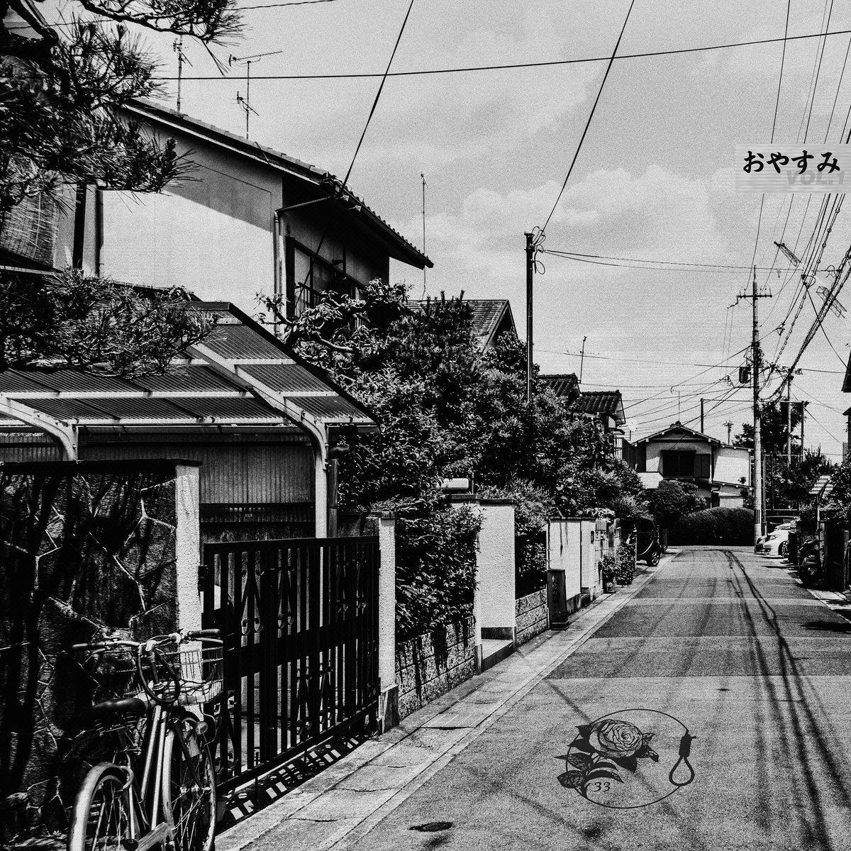 Hikikomori   Desolate