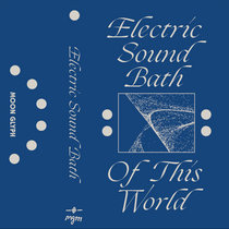 Of This World cover art