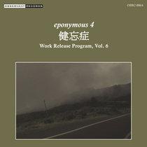 Work Release Program, Vol. 6: 健忘症 (Kenboushou) cover art