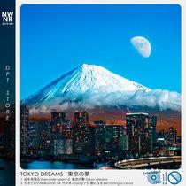 Tokyo Dreams 東京の夢 cover art