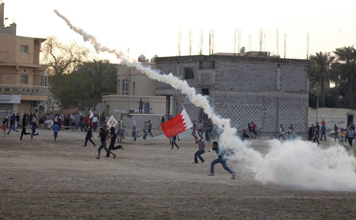 Al Watan Bahrain Pdf Free | agprofalragast