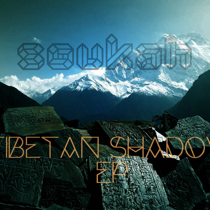 Tibetan Shadow EP cover art