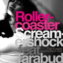 Rollercoaster (Fused Locomotion Mix) cover art