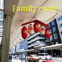 Family crest cover art