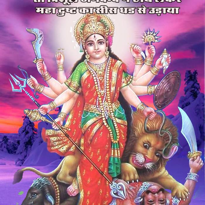 jai lava kusa full movie in hindi free download torrent