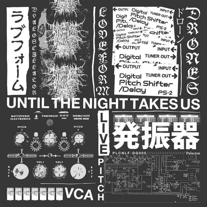 Until The Night Takes Us | mgdr