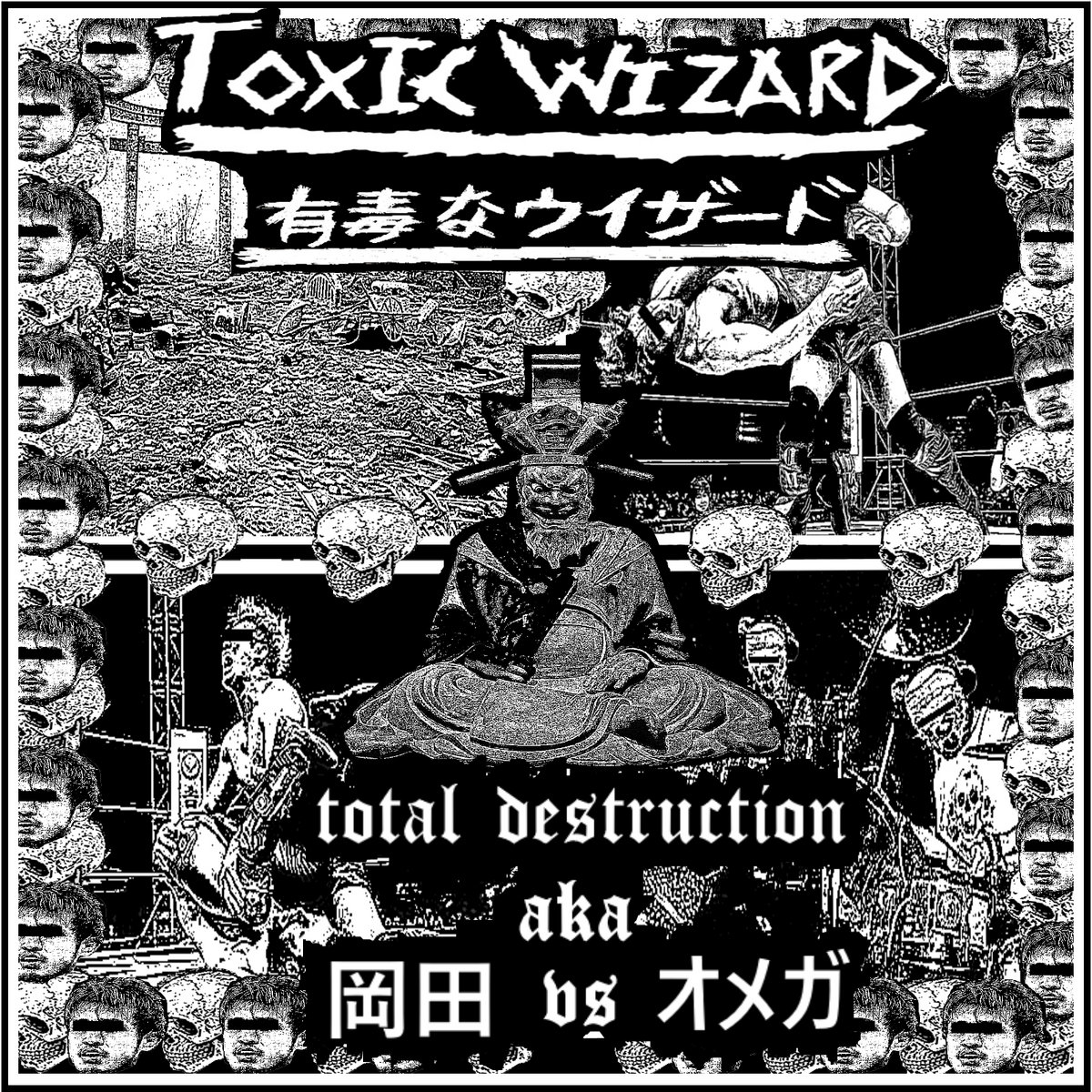 https://toxicwizard.bandcamp.com/album/total-destruction-aka-vs