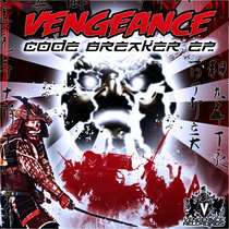 Code Breaker EP cover art