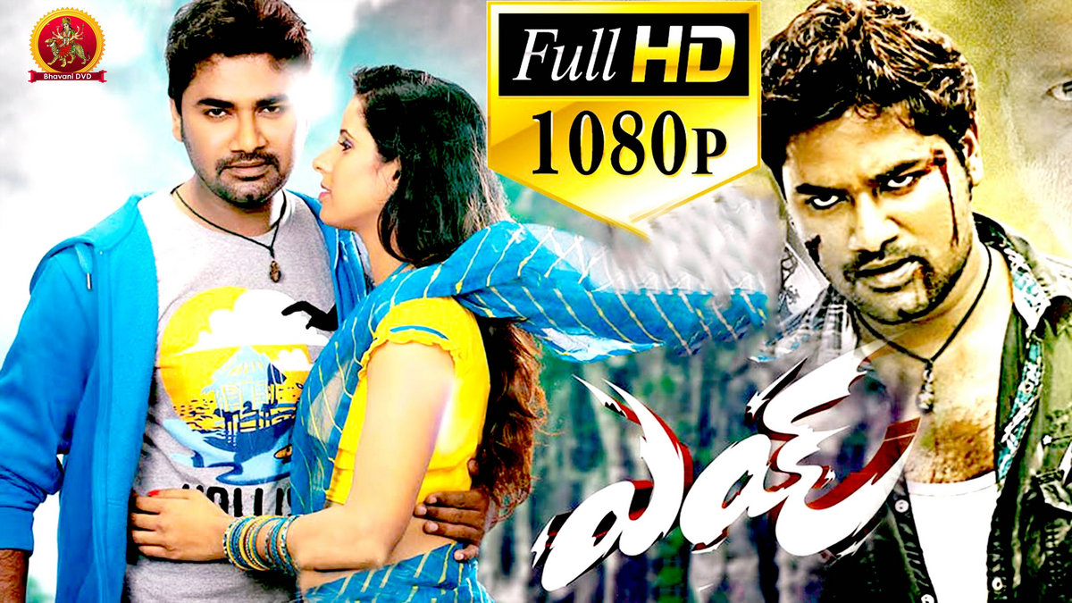 kick telugu movie download movierulz