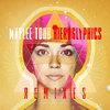 Hieroglyphics Remixes EP Cover Art