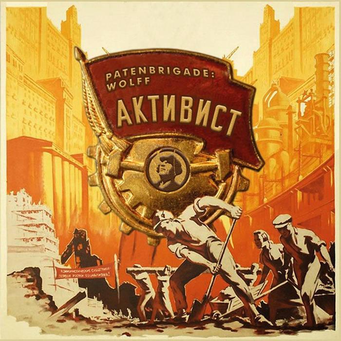 Aktivist, by PATENBRIGADE: WOLFF