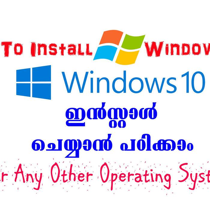 download windows 7 32 bit bagas31