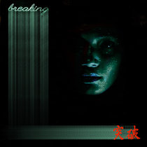 Breaking cover art