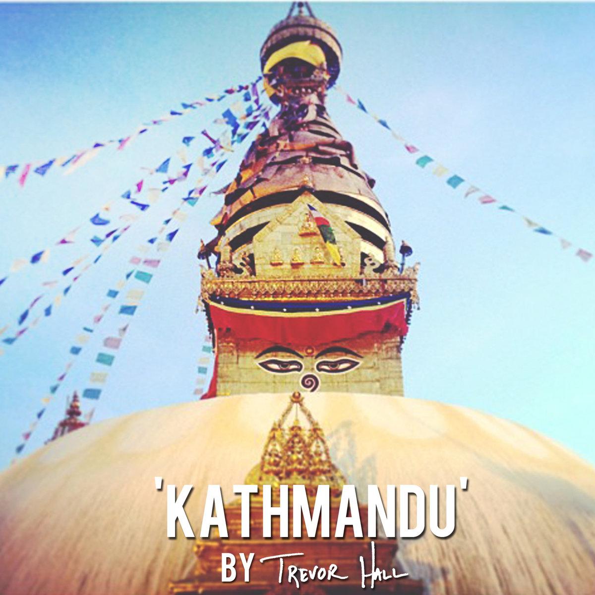 Катманду mp3 скачать бесплатно