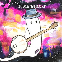 Time Ghost EP cover art