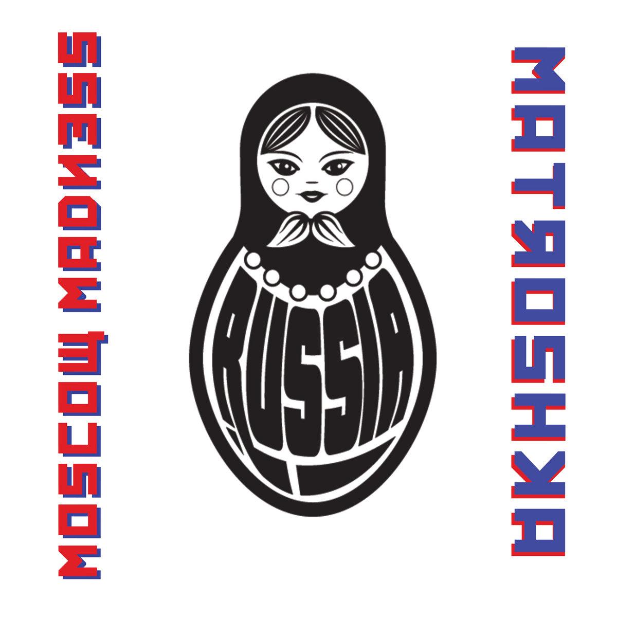 Matroshka