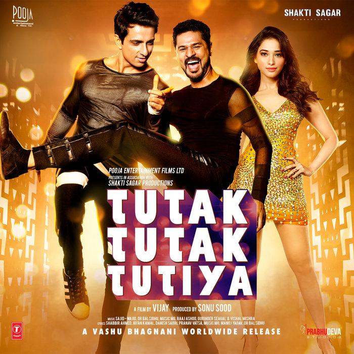 Hindi Film Jaanemann Mp3