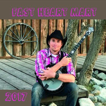2017 by Fast Heart Mart