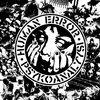 Human Error/Psykoanalyysi split Cover Art