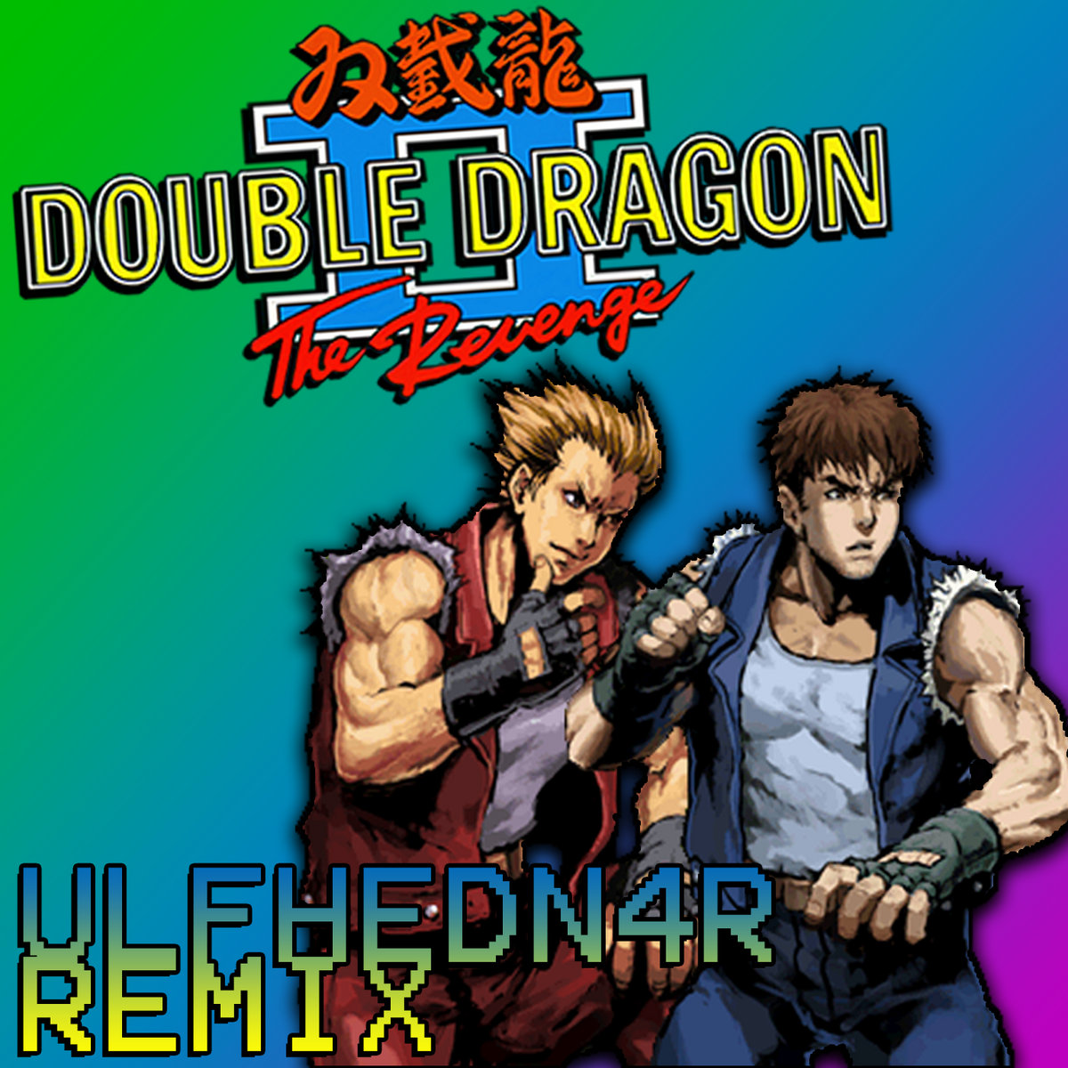 Double Dragon 2 Shadow Boss Final Boss Theme Remix Wolfheathen