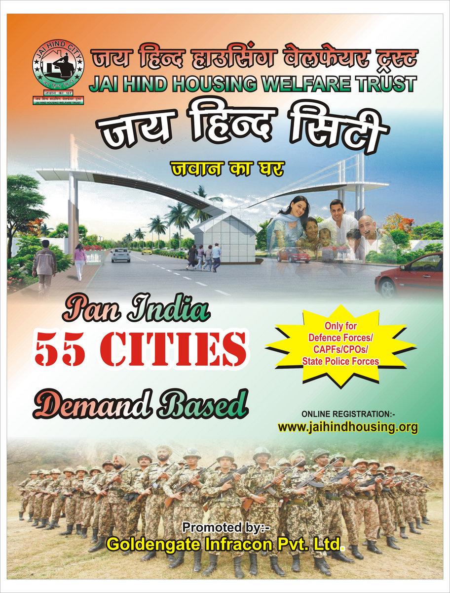 Jai hind 2 tamil movie mp3 songs free download.