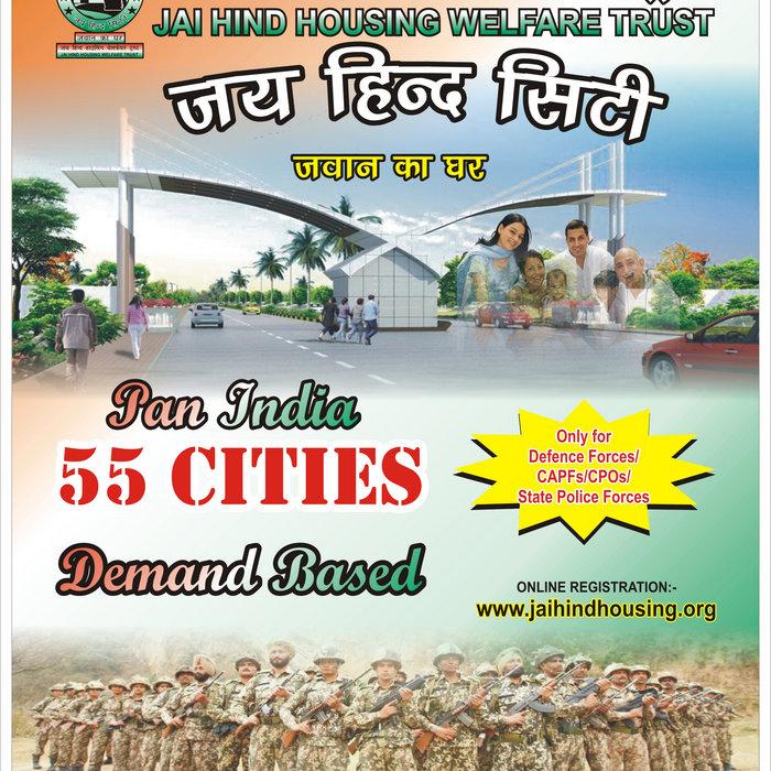Jaihind tamil mp3 free download.