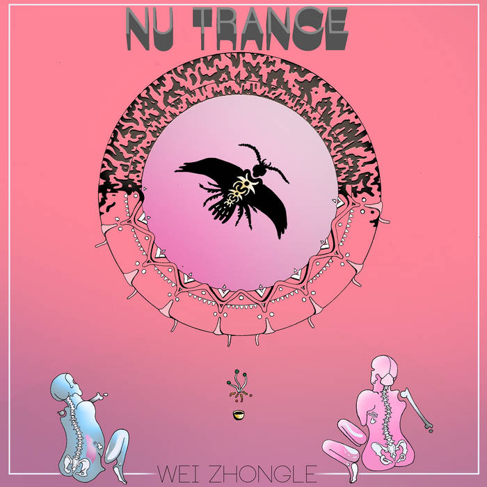 Nu Trance cover art