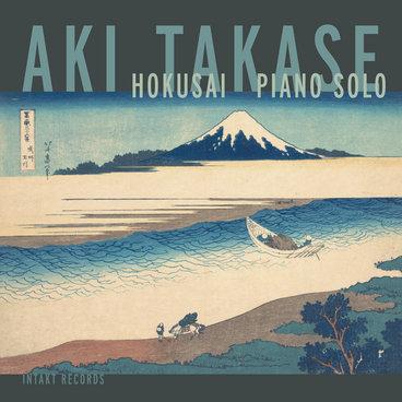 Hokusai (24bit 48khz) main photo