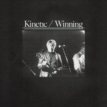 Kinetic / Winning main photo
