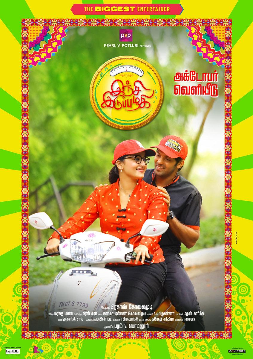 Arya malayalam movie video song free download