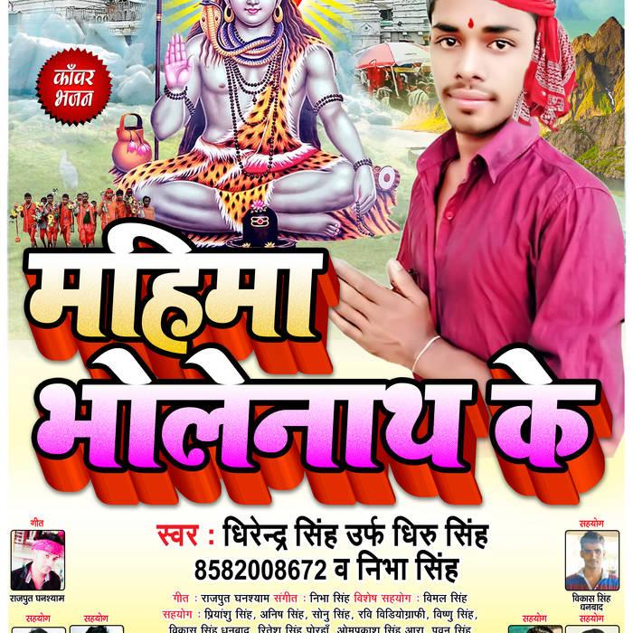 bengali movie Khabardar full movie download