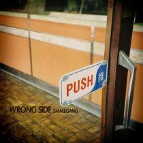 Smallgang - Wrongside cover art