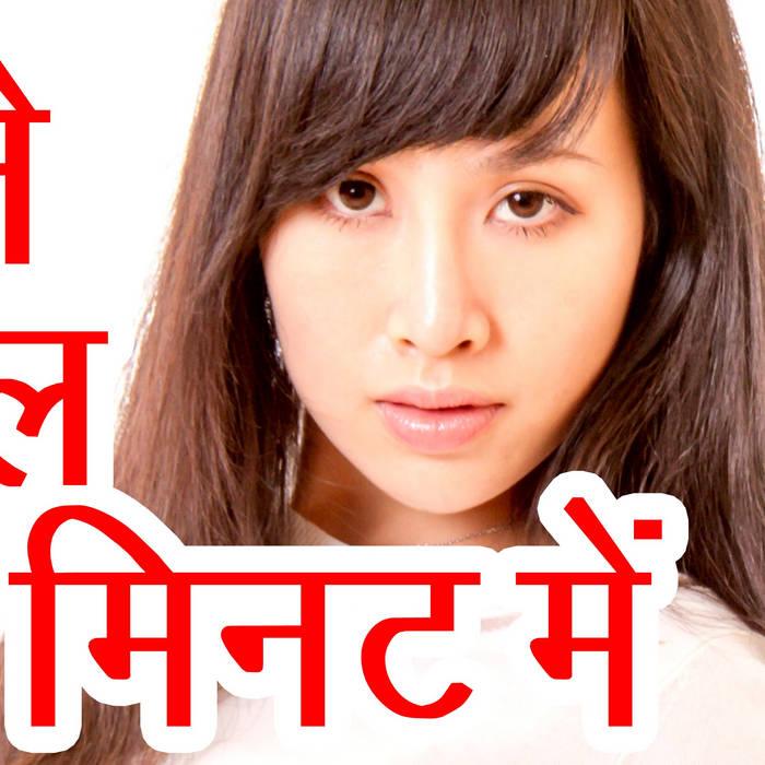 Nayee Padosan 3 Hindi Full Movie Download