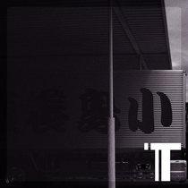 TARBLK011 cover art