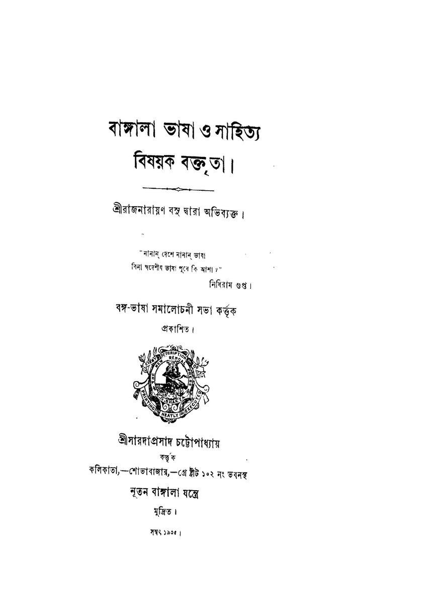 C Programming Tutorial In Bangla Pdf Free Download | villeharviecomp