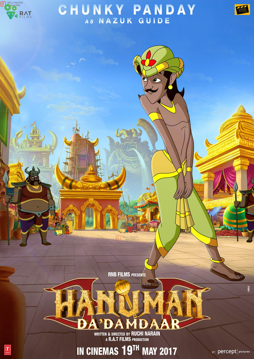 Hindi song hawa hawa free download.