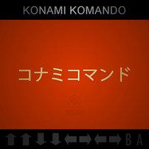 Konami Komando cover art
