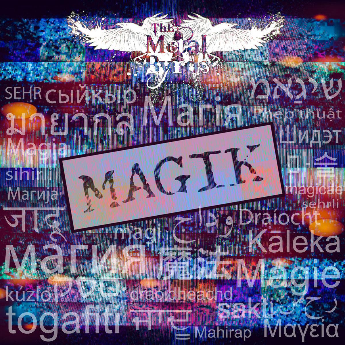 www.facebook.com/themetalbyrdsband