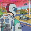 La primera exploracion Cover Art