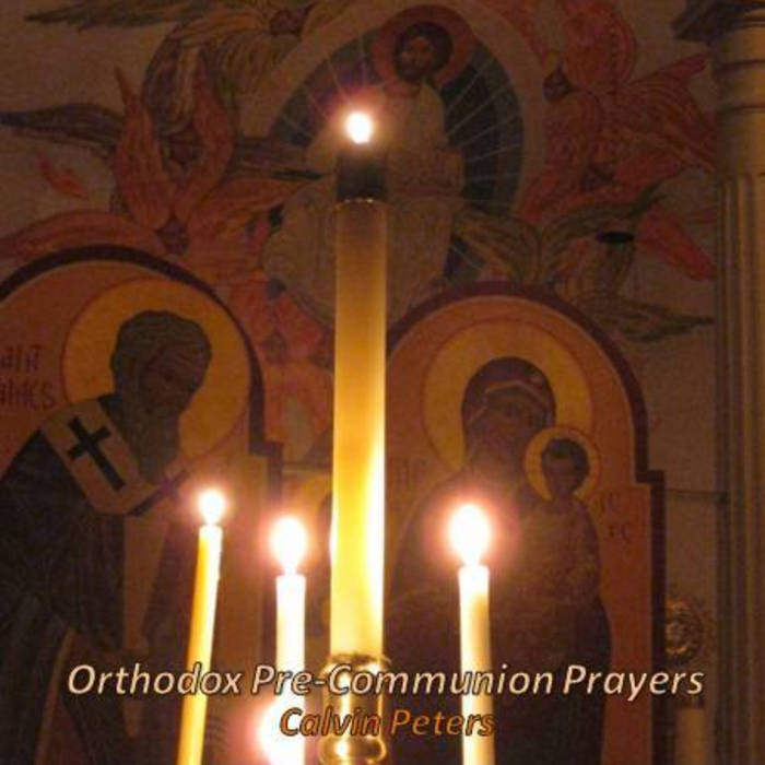 Orthodox Pre-Communion Prayers cover art