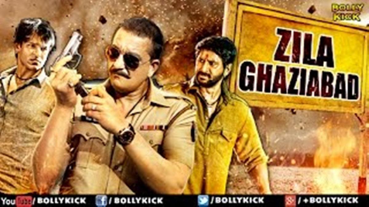 new hindi movie 2017