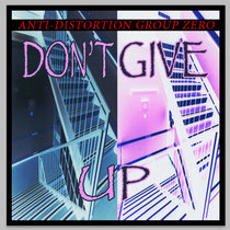 Don't Give Up cover art