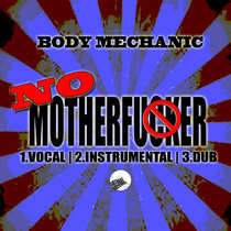 No Motherfucker EP cover art