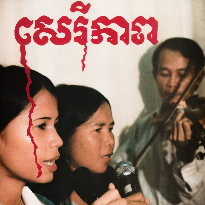 free khmer songs mp3 download