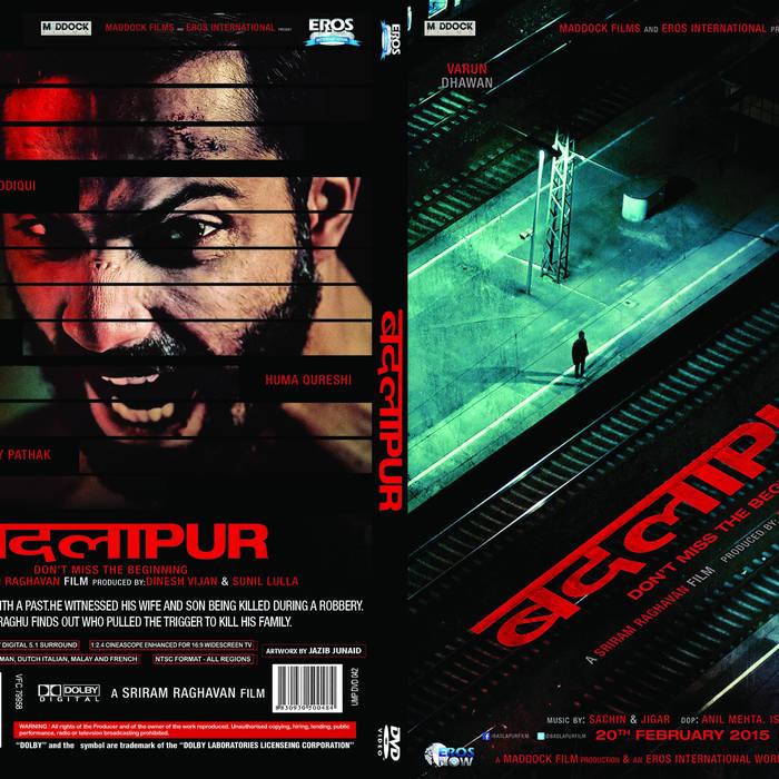 Veergati' | वीरगति| full hindi movie | salman khan, divya.