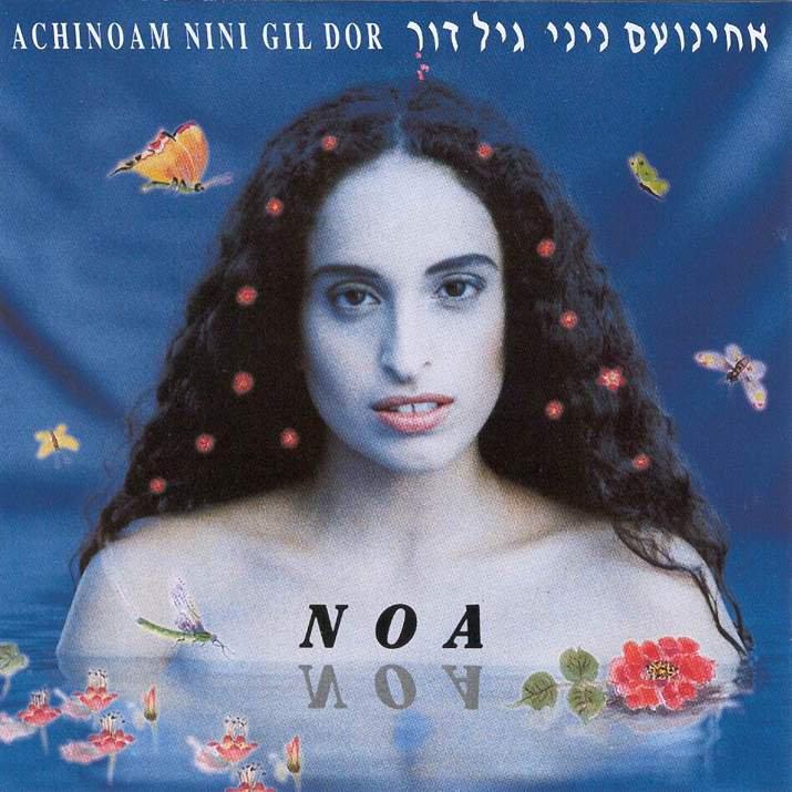Achinoam nini songs